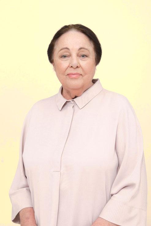 Csomós Mari