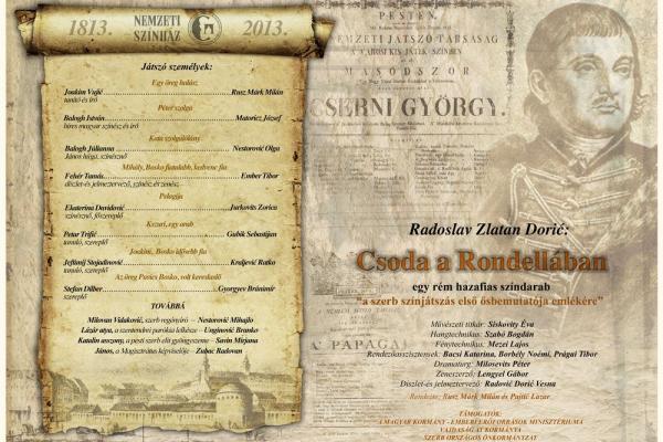 200 éves a pesti szerb színjátszás - konferencia és dísz...